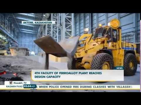 4th facility of ferroalloy plant reaches design capacity in Aktobe