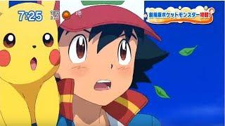 Pokemon Movie 18 FIRST TEASER TRAILER REACTION LUGIA REUTRNS