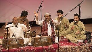 Lahore Literary Festival New York 2018 Performance: Fareed Ayaz, Abu Muhammad Qawwal and Brothers