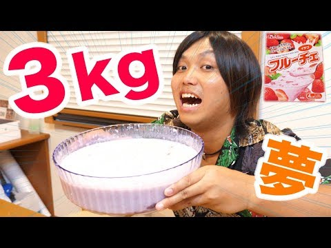 �大食�】フルー�ェ�ら3kg食��も美味��説ww