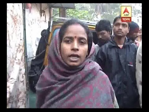 Joynagar Police atrocity:Locals' reaction