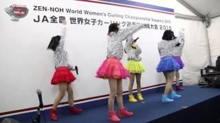 説明 2015年3月14日(土)18:30~ JA全農「世界女子カーリング選手権札幌...
