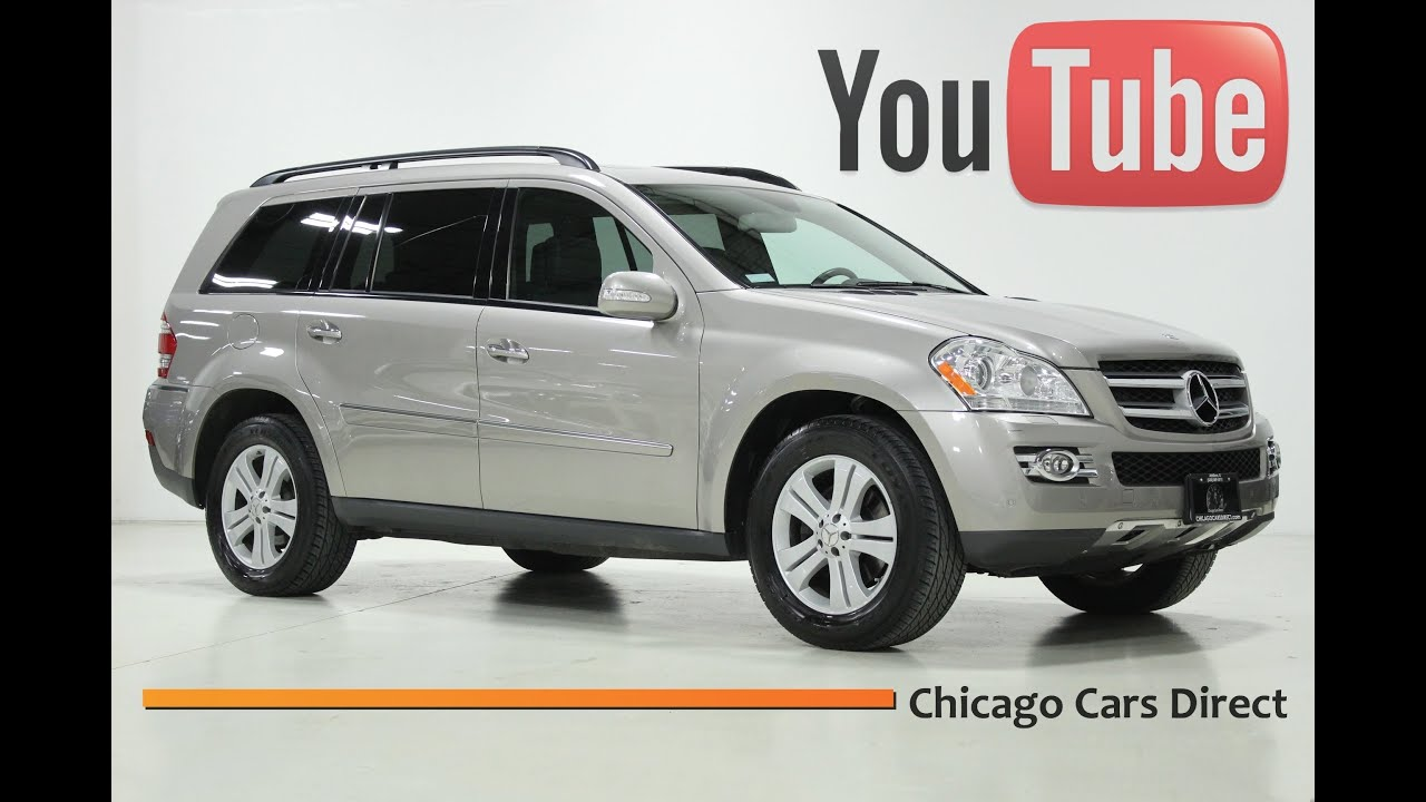 Chicago cars direct presents a 2007 mercedes benz gl450 pewter metallic black 234345