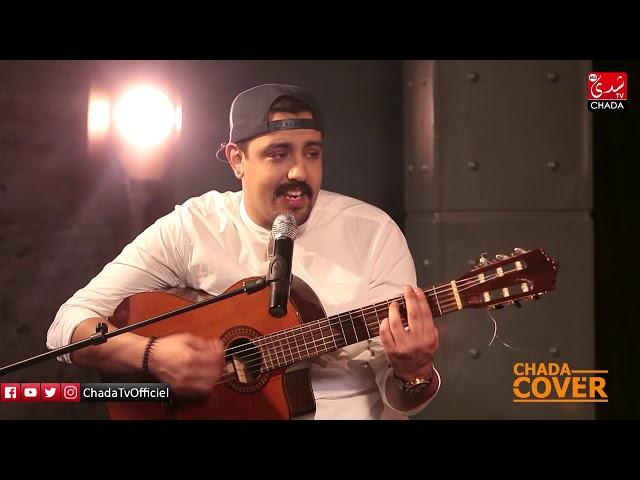 Pablo Alborán - Solamente Tú / Cover By TCHOTCHO - Chada COVER