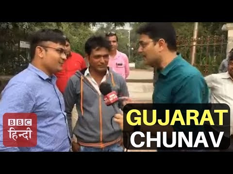 Gujarat Elections: Ahmedabad Voters Complain About Lack of Cleanliness (BBC Hindi)