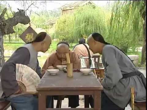 Chinese famous movie Dr. Ji Xiaolan Part 1 -- No: 31 鐵齒銅 牙紀曉嵐 第一部 第31集