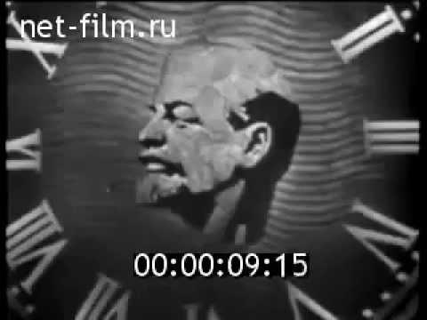 киножурнал новости дня заставка год 1978 28