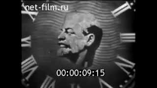 Киножурнал Новости дня, заставка (год 1978 № 28)