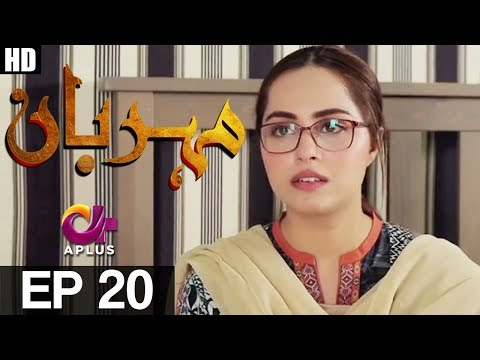 Meherbaan - Episode 20 | A Plus ᴴᴰ Drama | Affan Waheed, Nimrah Khan, Asad Malik
