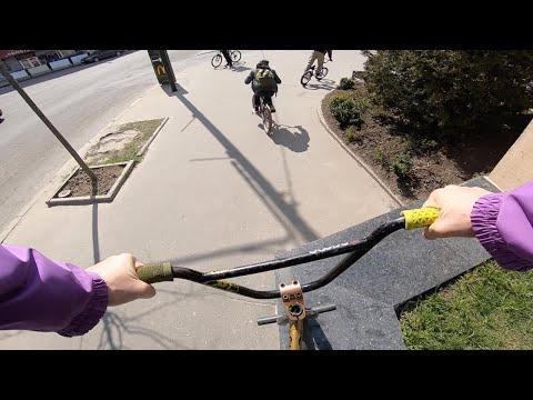 GoPro BMX Riding - От первого лица