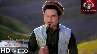 """Iradj Amini - Sangardi """"Qarsak"""" OFFICIAL VIDEO"""