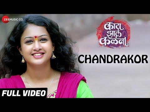 Chandrakor - Full Video | Kay Zala Kalana...