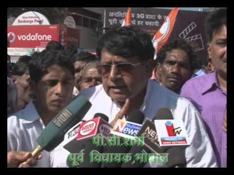 Agitation Against Babulal Gaur in MP