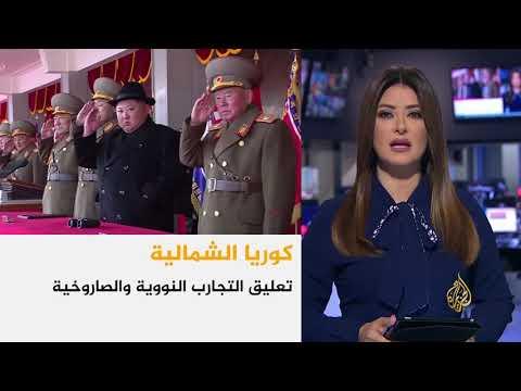 موجز العاشرة مساء 21/4/2018  - نشر قبل 10 ساعة