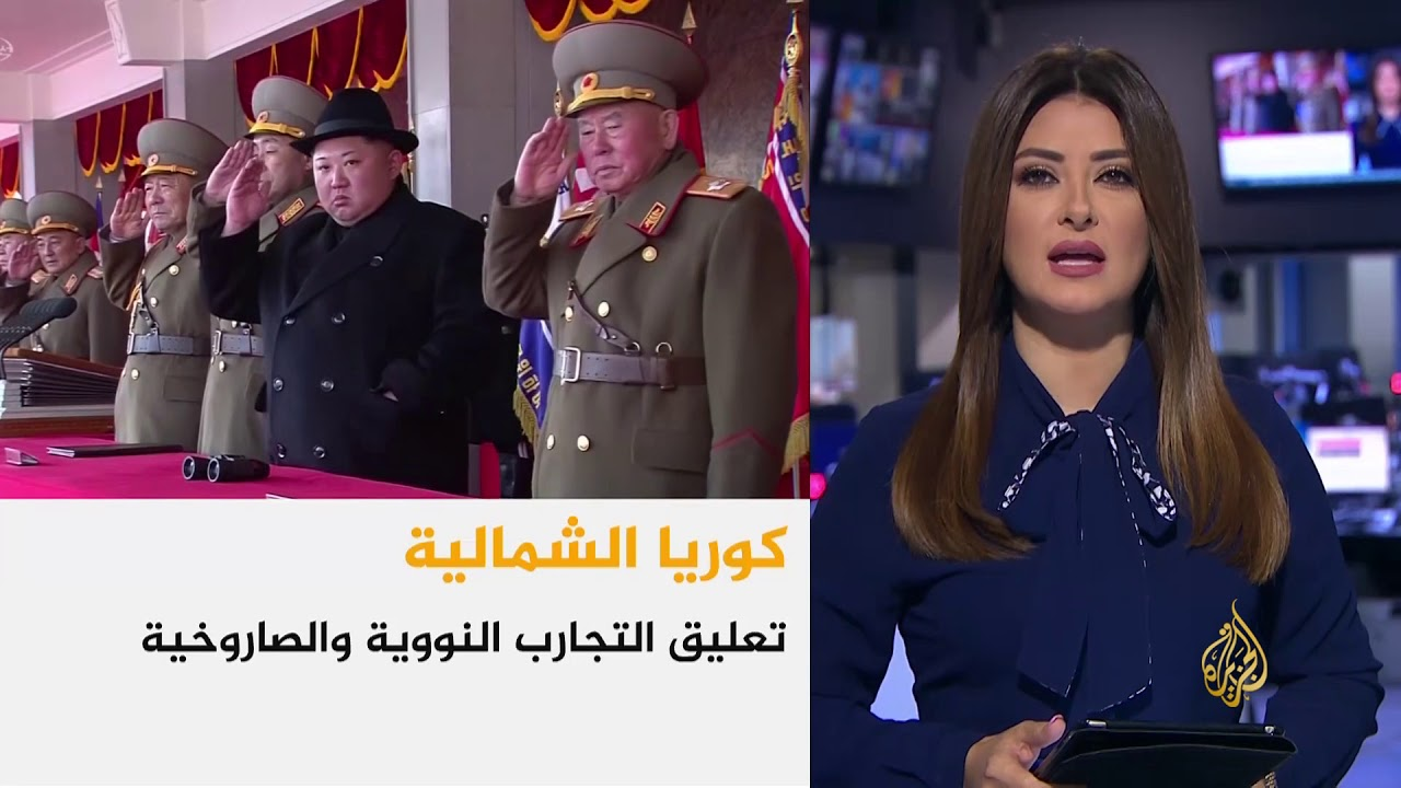 الجزيرة:موجز العاشرة مساء 21/4/2018