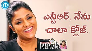 NTR Played An Important Role In My Life - Swapna Dutt || Dialogue With Prema