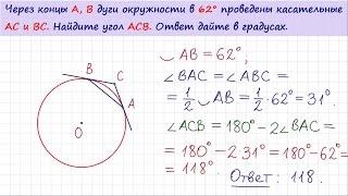 Задача 6 №27879 ЕГЭ по математике. Урок 120