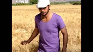 Majid Al Mohandis...Raf Qalbi | ماجد المهندس...رف قلبي