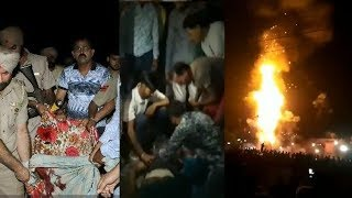 Amritsar Train Accident: 70 People feared dead as train runs into people Gathered for Dussehra
