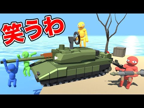 【4人実況】今一番おもしろくて笑うパーティーゲーム『 HAVOCADO 』