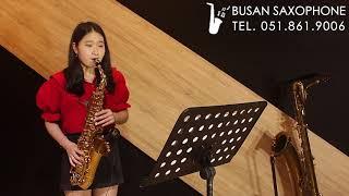 미운사랑 색소폰연주 saxophone cover