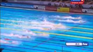 Чемпионат Мира по плаванию 2013 в Барселоне 100вс М финал