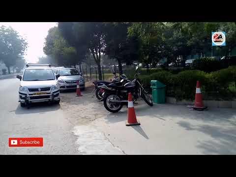 Noida special economic zone (NSEZ) | Tech Mahindra India ltd | cadence | Pheonix lamps india ltd