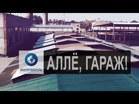Банки Крыма 2016 - Все об отдыхе в