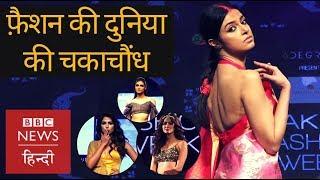 Lakme Fashion Week : Models, Bollywood and Celebrities (BBC Hindi)
