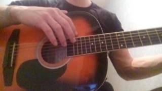 Пачка сигарет разбор на гитаре.