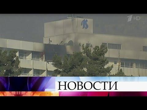При нападении на отель в Кабуле погибли шестеро украинцев.