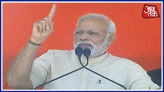 PM Modi Speak Against Formation Of Coalition Government In UP
