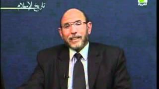 تاريخ الإسلام - الحلقة رقم 45