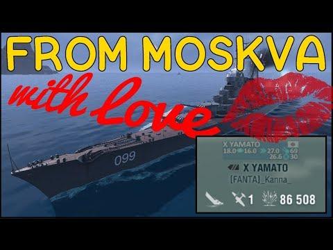 85K DEVASTATING STRIKE ON YAMATO FROM MOSKVA - World of Warships