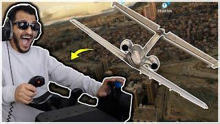 محاكي الطيران بجهاز الطيران الواقعي! Flight Simulator