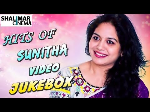 Sunitha ( Singer ) All Time Best Hit Video Songs Jukebox || Best Songs Collection || Shalimarcinema