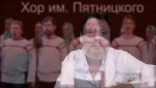 """Как подменяют нашу Русскую Культуру своей """"культуркой а-ля рус"""""""