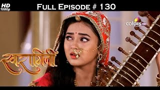Swaragini - 28th August 2015 - स्वरागिनी - Full Episode (HD)