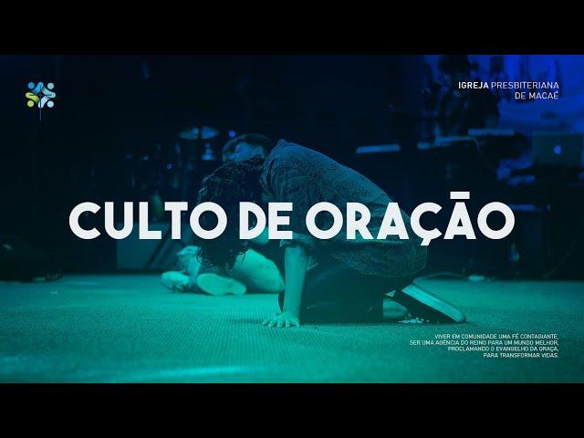 CULTO DE ORAÇÃO- 17/03/2021.