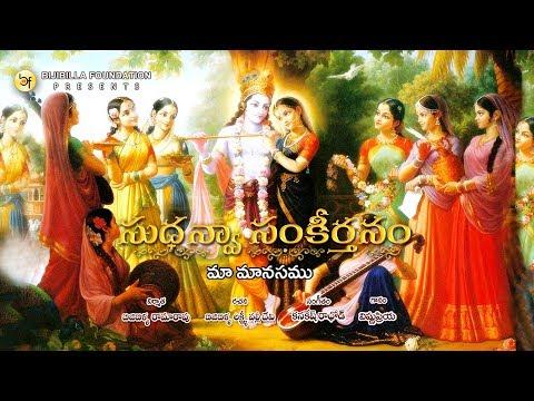 Maa Maanasamu -Vishnupriya.