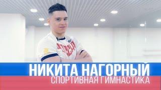 Правильный спорт с Никитой Нагорным. 4 лучших упражнения для рук и спины