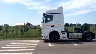 Тест-драйв нового седельного тягача КАМАЗ-54901, Ростов-на-Дону