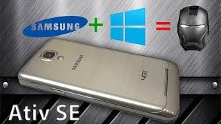 Samsung Ativ SE Windows Phones explained ENGLISH