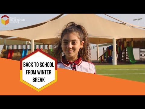 Next Generation School   Back to School from Winter Break