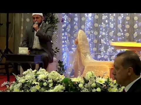 ماذا فعل أردوغان عندما سمع القران الكريم بصوت عذب