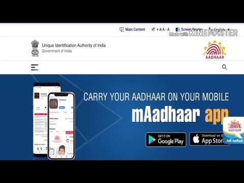 Download Aadhaar Tutorial by Suruchi Mehta thumbnail