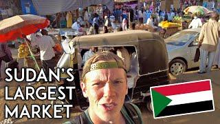 Deep Inside Sudan's Largest Market, Souq Omdurman (Khartoum) Sudan Travel Vlog