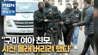 신문브리핑4