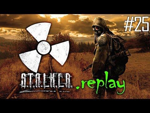 S.T.A.L.K.E.R. replay #25 - Trolls & Ambushes! (OGSE Shadow of Chernobyl Mod)