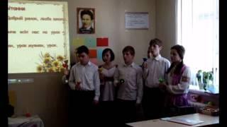 музичне привітання  для 7 класу